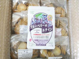 ダイエットクッキー 3.jpeg